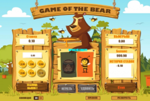 game-bear