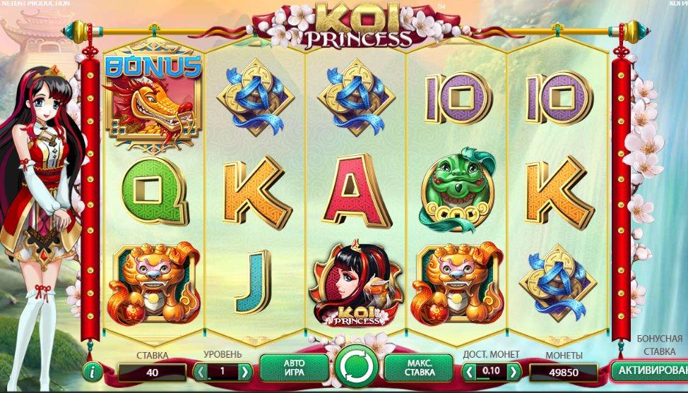 Игровой автомат в компьютере игровые автоматы онлайн на реальные деньги с бонусом при регистрации без депозита