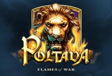 Poltava (Полтава)